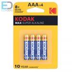 KODAK 1 db mikro elem MAX K3A AAA LR03 1,5V B4