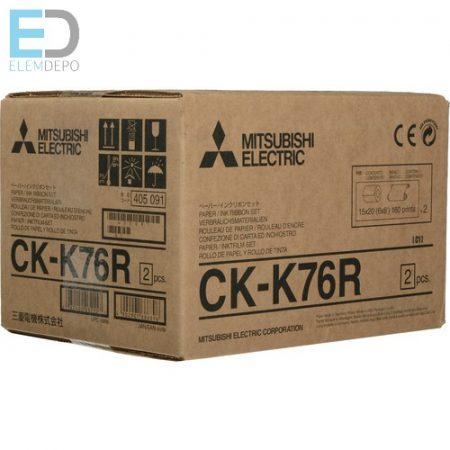 Mitsubishi CK-K76R HG 320/640 prints (640 x 10 x 15/ 320 x 15 x 20)