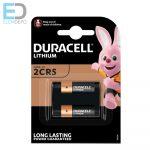 Duracell 1db elem Lithium Ultra DL245 2CR5 6V BL1