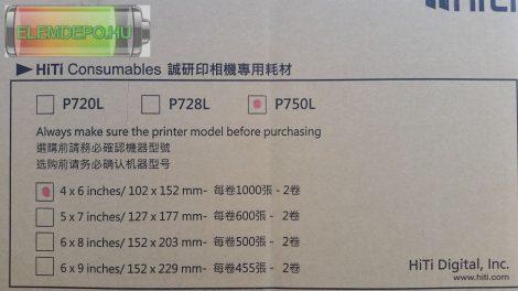 HITI P750 10 x 15 (4' x  6') /2000 prints
