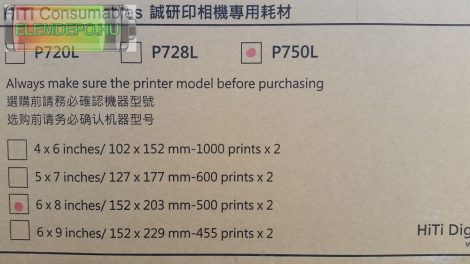HITI P750 15 x 20cm (6' x  9') /1200 prints Media Set