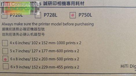 HITI P750 15 x 20cm (6' x  9') /1200 prints Media Set